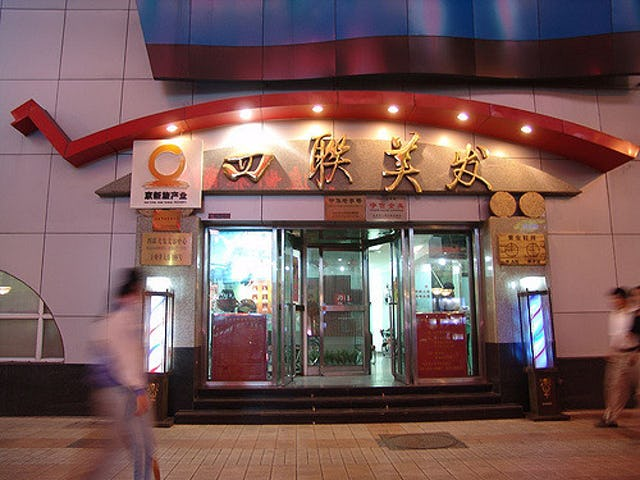 Chinese New Year closed salon