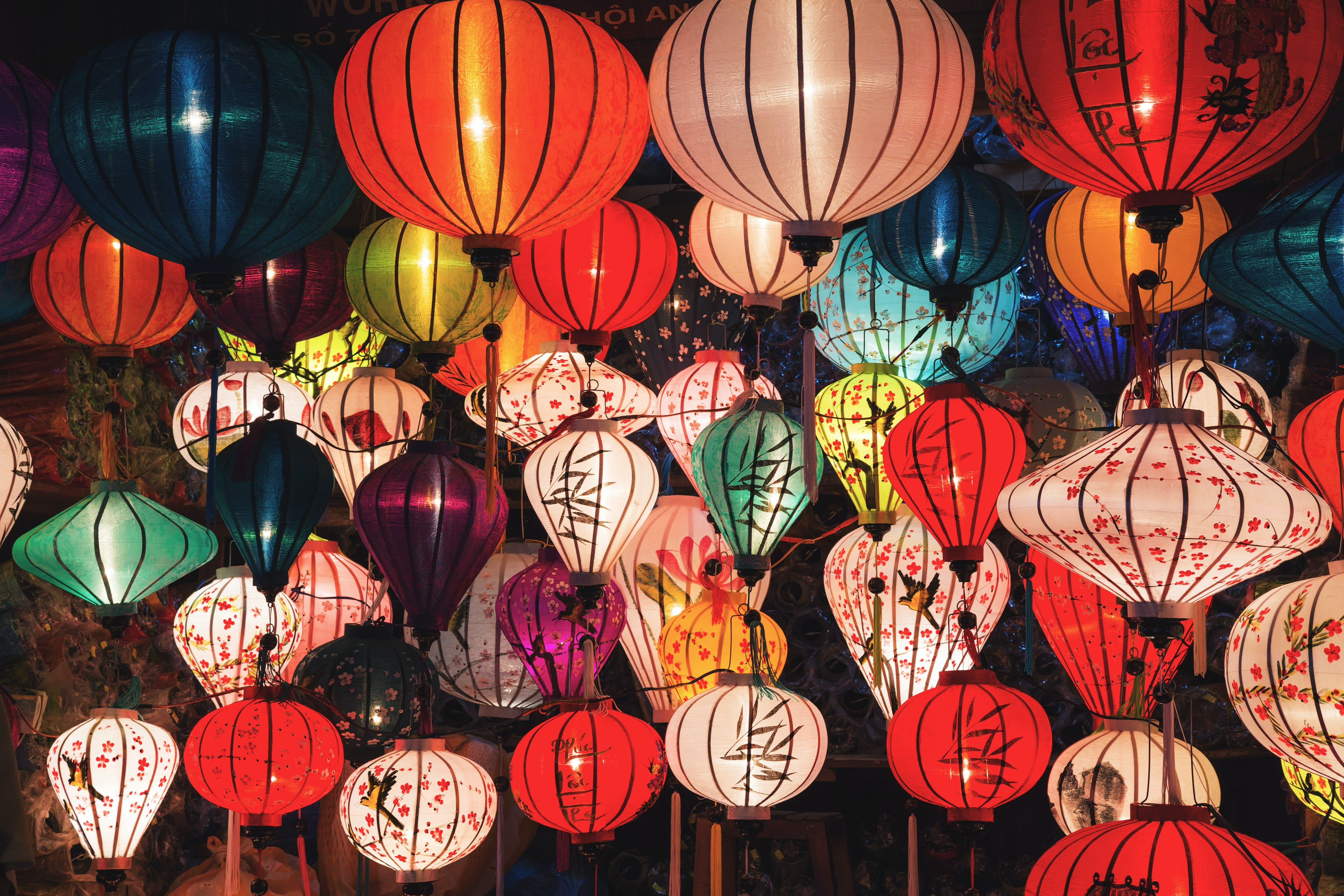 Chinese New Year colorful lanterns