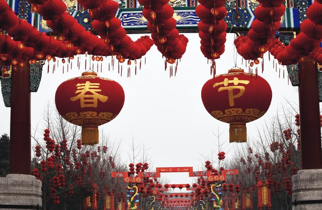 """Chinese New Year lanterns with the words """"Spring Festival"""""""