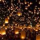 Chinese New Year Lantern Festival celebration.