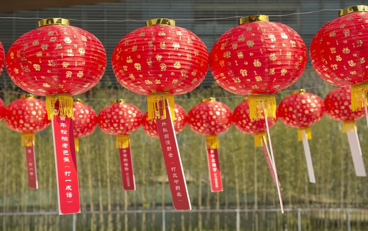 Chinese New Year lantern riddles